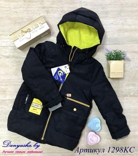 Деми куртка на мальчика модель - 1298KC