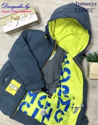 Деми куртка на мальчика модель - 1299KC