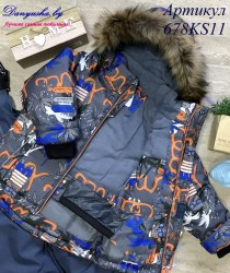 Комбинезон зимний на мальчика(Мембрана) M.Y.S модель - 678KS1