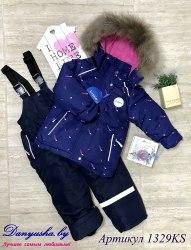 Комбинезон зимний на девочку (Мембрана) LOSSIE модель - 1329KS