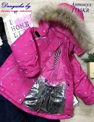 Комбинезон зимний на девочку (Мембрана) LOSSIE модель - 1330KR