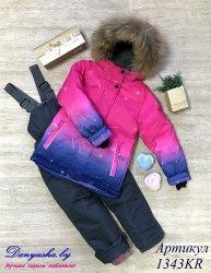 Комбинезон зимний на девочку (Мембрана) DADITA модель - 1343KR