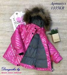 Куртка зимняя на девочку(мембрана) DADITA модель - 1335KR