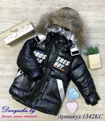 Куртка зимняя на мальчика модель - 1342KC