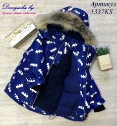 Куртка зимняя на мальчика (Мембрана) DADITA модель -1337KS