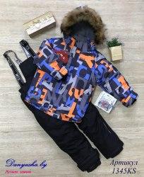 Комбинезон зимний на мальчика (Мембрана) M.Y.S модель - 1345KS