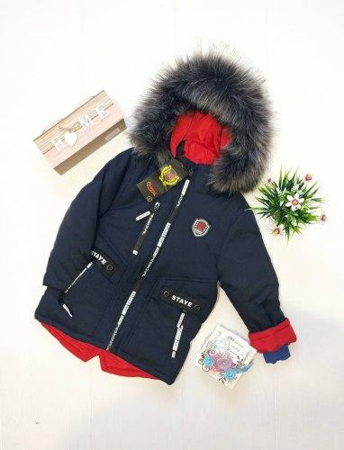 Куртка зимняя на мальчика модель - 110KS11