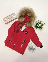 Куртка зимняя на мальчика модель - 111KK11
