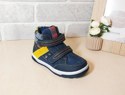 Ботинки на мальчика весна/осень модель - 6BS12