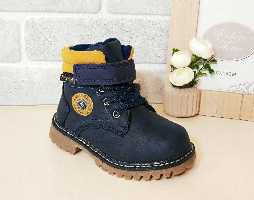 9494fdffd Детские ботинки купить интернет-магазин бесплатная доставка