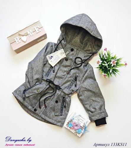 Куртка деми на мальчика модель - 133KS11