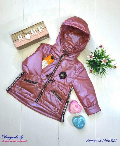Куртка деми на девочку модель - 146KR21