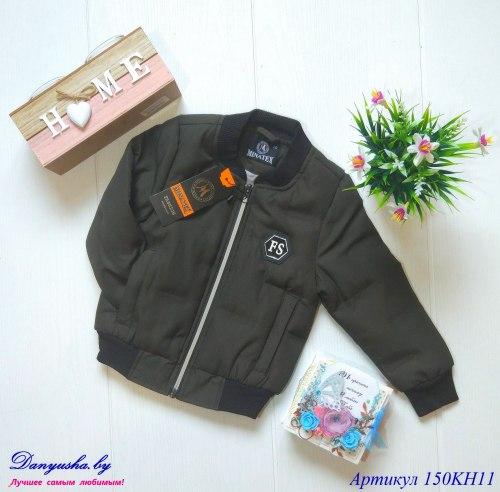 Куртка деми на мальчика модель - 150KH11