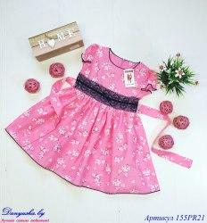 Платье на девочку модель - 155PR21
