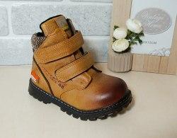 Ботинки на мальчика зима модель - 11BK11
