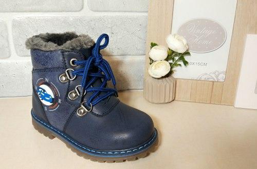 Ботинки на мальчика зима модель - 14BS11