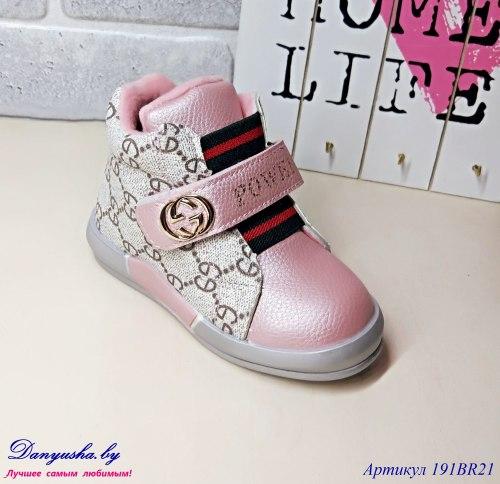 Ботинки деми на девочку модель - 191BR21