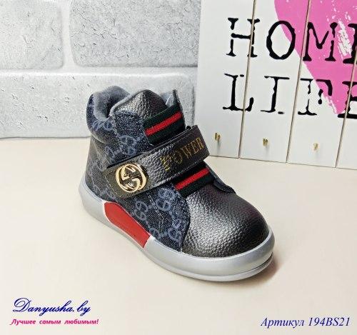 Ботинки деми на девочку модель - 194BS21