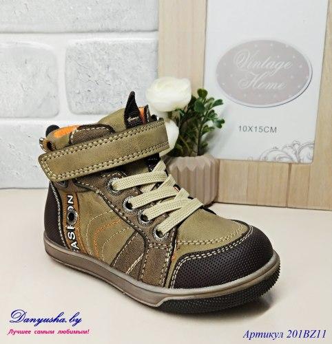 Ботинки деми на мальчика модель - 201BZ11