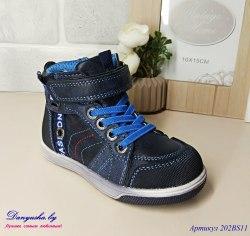 Ботинки деми на мальчика модель - 202BS11