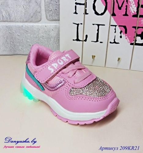 Кроссовки на девочку модель - 209KR21