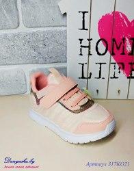 Кроссовки на девочку модель - 317KO21