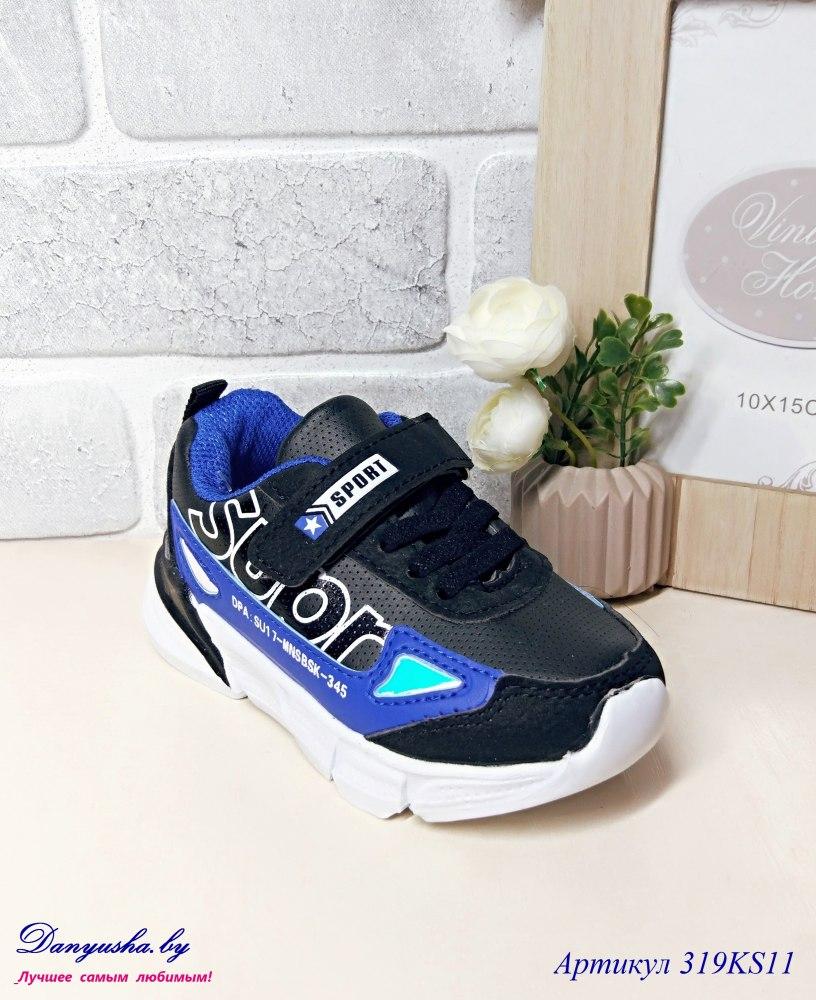 4cd05815 Купить кроссовки на мальчика модель - 319ks11 — интернет-магазин ...