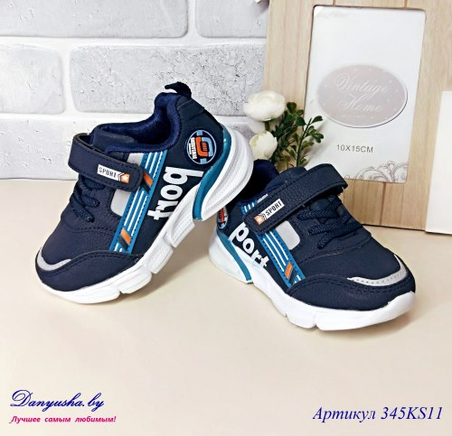 ed29e412 Купить кроссовки для мальчика интернет-магазин бесплатная доставка