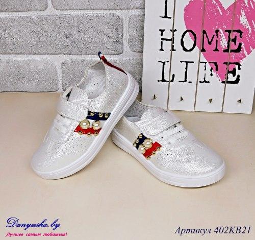 Кроссовки на девочку модель - 402KB21