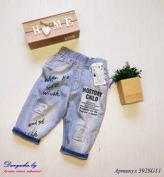 Шорты джинсовые на мальчика модель - 392SG11