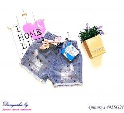Шорты джинсовые на девочку модель - 445SG21