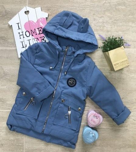 Куртка деми на девочку модель - 491KS21