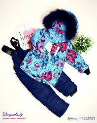 Комбинезон зимний на девочку (мембрана) модель - 542KS21
