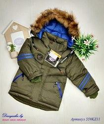 Куртка зимняя на мальчика(мембрана) модель - 559KZ11