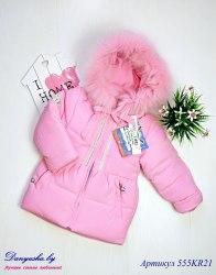 Куртка зимняя на девочку(мембрана) модель - 555KR21