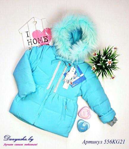 Куртка зимняя на девочку(мембрана) модель - 556KG21