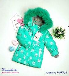 Куртка зимняя на девочку(мембрана) модель - 549KF21