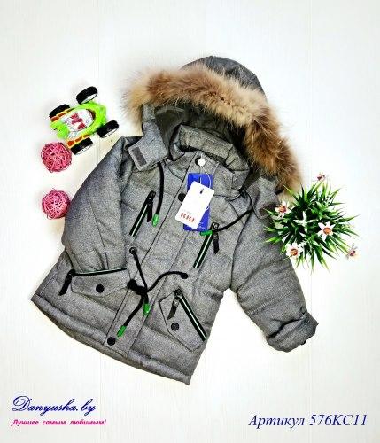 Куртка зимняя на мальчика(мембрана) модель - 576KC11