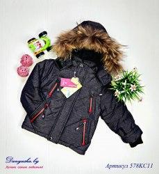 Куртка зимняя на мальчика(мембрана) модель - 578KC11
