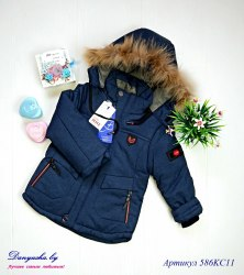 Куртка зимняя на мальчика(мембрана) модель - 586KC11