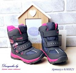 Сапожки на девочку зима (Мембрана) модель - 616SS21