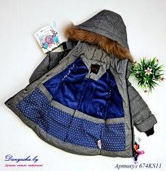 Куртка зимняя на мальчика (Мембрана) модель -674KS11