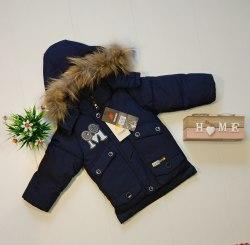 Куртка зимняя на мальчика модель - 6KS11
