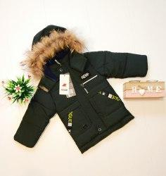 Куртка зимняя на мальчика модель - 7KZ11