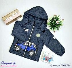 Куртка деми на мальчика(Мембрана) модель - 730KS11