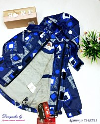 Куртка деми на мальчика(Мембрана) модель - 734KS11