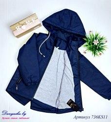 Куртка деми на мальчика модель - 736KS11
