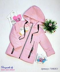 Куртка деми на девочку модель - 738KR21