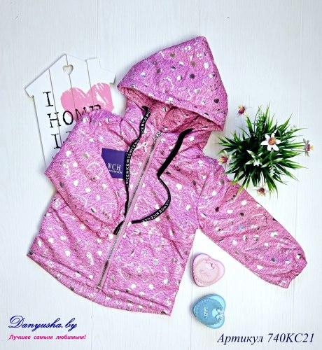 Куртка деми на девочку (Мембрана) модель - 740KR21