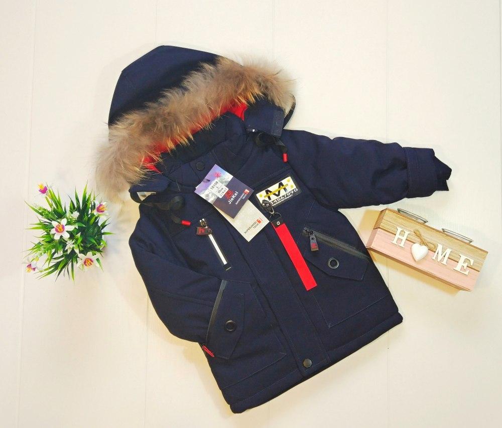 f153092ca33 Купить детскую зимнюю куртку для мальчика интернет-магазин ...